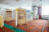 World Congress 2015 Gallery (25/730)